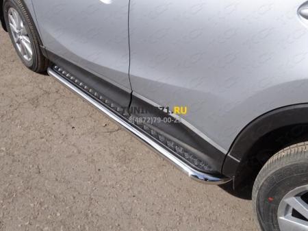 Пороги с площадкой 60,3 мм MAZDA CX-5 2015